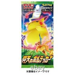 Pokemon Card Sword & Shield Vivid Voltage Expansion Pack Booster Box From JP NEW