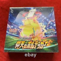 Pokemon Card Sword & Shield Vivid Voltage Volt Tackle Expansion Pack booster box