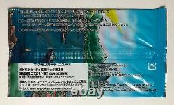 Pokemon Card Town on No Map MacDonalds Promo e Sealed Booster Pack 2002