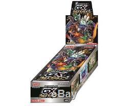 Pokémon Card Ultra Shiny SM8B Japanese GX booster box High Class Pack