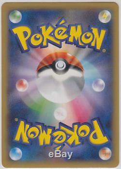Pokemon Card XY Booster Wild Blaze M Charizard-EX 089/080 UR XY2 1st Japanese