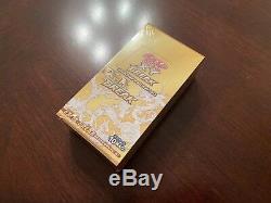 Pokemon Card XY Break Premium Champion Pack Booster Sealed Box CP4 Japanese