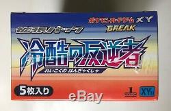 Pokemon Card XY Break XY11 1st Edition Sealed Booster Pack Box Japanese