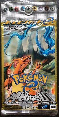 Pokemon Card e Mysterious Mountains Japanese Sealed Booster Pack Skyridge 2002