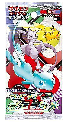 Pokemon Center Card Game SM3+ Sun & Moon Enhanced Booster Box Hikaru Densetsu