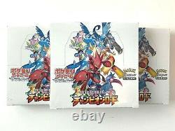 Pokemon Champion Road SM6b Japanese Booster Box New / Sealed US SELLER