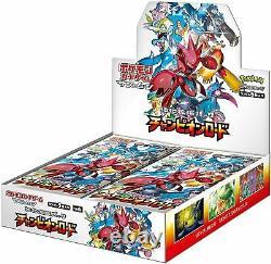 Pokemon Champion Road Sealed Japanese Booster Box (30 packs)