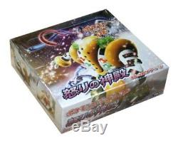 Pokemon DP5 Japanese Card Game Temple of Anger Booster Box (20 Packs)