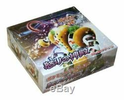 Pokemon Dp5 Japanese Card Game Temple Of Anger Booster Box 20 S New