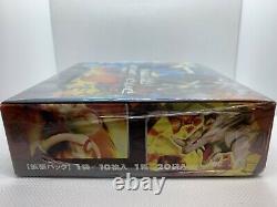 Pokemon EX Team Magma vs Aqua Japanese Booster Box 1st Edition Sealed ADV