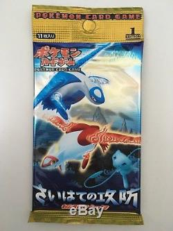 Pokemon Furthest Ends of Offense and Defense 1st Edition Booster Pack Sealed