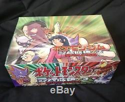 Pokemon Gym Challenge 2 Booster Box (Japanese)