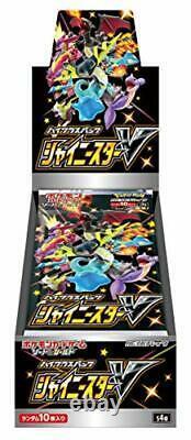 Pokemon High Class Pack Shiny Star V Japanese Booster Box