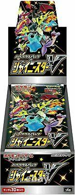 Pokemon High Class Shiny Star V Authentic Booster Box S4a Sealed