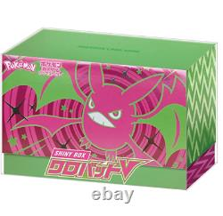 Pokemon High Class Shiny Star V Crobat V Box New Sealed USA Seller