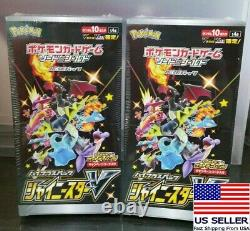 Pokemon High Class Shiny Star V S4a Japanese Booster Box New Sealed US SELLER