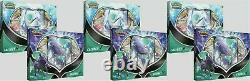 Pokemon Ice Rider/Shadow Rider Calyrex V 6 Box Case Factory Sealed