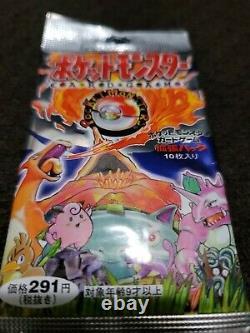 Pokemon JAPANESE BASE SET FACTORY SEALED BOOSTER PACK 291 yen