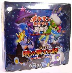 Pokemon JAPANESE Card Game DPt Bonds to the End of Time Booster Box (20 Packs)