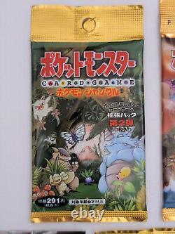 Pokemon Japanese 1996 Card 5 Pack Set Gym Heroes Challenge Rocket Jungle Fossil