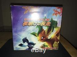 Pokemon Japanese 1ST Edition DP4 Dawn Dash Sealed Booster Box (Majestic Dawn)