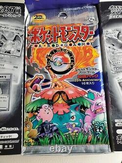 Pokemon Japanese 1st Edition 20th Anniversary CP6 Sealed Booster Pack 1 (one)