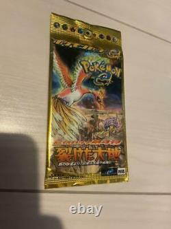 Pokemon Japanese 1st Edition E4 Split Earth (Skyridge) booster pack