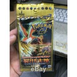 Pokemon Japanese 1st Edition E4 Split Earth Skyridge booster pack