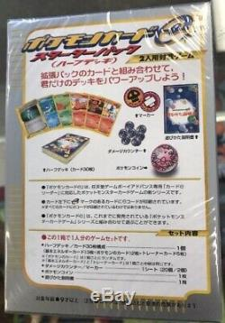 Pokemon Japanese 1st Edition e-Base Set Booster Starter Deck Box/Pack Charizard