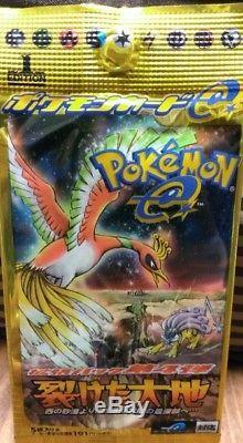 Pokemon Japanese 1st edn E4 Split Earth (Skyridge) booster pack
