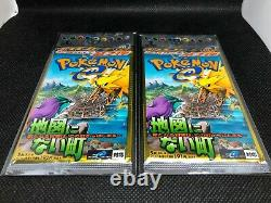 Pokemon Japanese 2002 Aquapolis The Town on No Map Booster Pack 1st ed