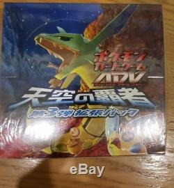 Pokemon Japanese ADV 3 Rulers of Heaven Booster Box (Sealed)