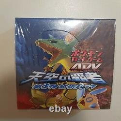 Pokemon Japanese ADV 3 Rulers of the Sky Booster Box (Sealed)