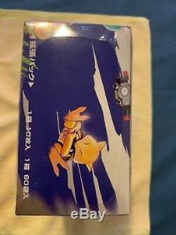 Pokemon Japanese Base Set Booster Box Factory Sealed 1996