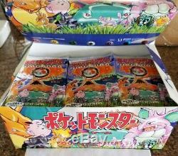 Pokemon Japanese Base Set Booster Pack BOX FRESH/UNWEIGHED (1 Pack)
