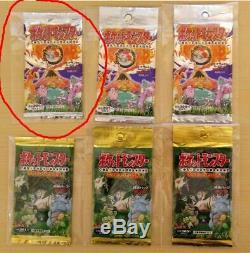 Pokemon Japanese Base Set SHORT PACK Booster Pack PSA 10 HOLY GRAIL