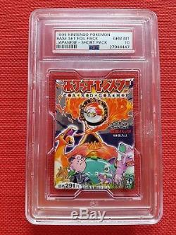 Pokemon Japanese Base Set Short Pack Graded PSA 10! (tags 1st ed booster box)