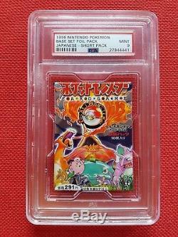 Pokemon Japanese Base Set Short Pack Graded PSA 9! (tags 1st ed booster box)