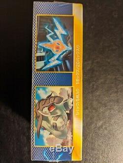 Pokemon Japanese Black And White Plasma Storm Booster Box plasma gale 20 packs