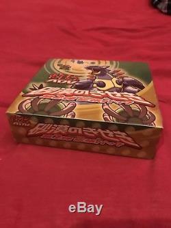 Pokemon Japanese Booster Box 1 St Ed EX ADV 2 Sealed Pack