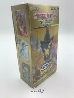 Pokemon Japanese Booster Box SM12a All Stars Display High Class Tag Team Gx