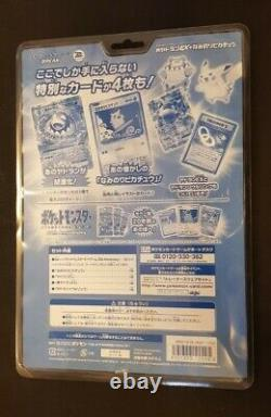 Pokemon Japanese Evolutions CP6 Sealed Triple Booster Pack 263/XY-P 264-XY-P