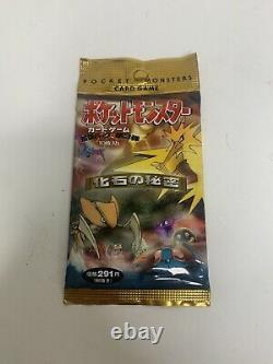 Pokemon Japanese Fossil Booster Pack Sealed 1996 Vintage Rare HOLO New
