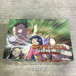 Pokemon Japanese Gym Challenge Booster Box (FACTORY Sealed) 1st Edition WOTC