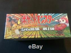 Pokemon Japanese Gym Heroes booster box