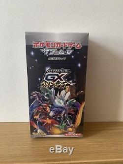 Pokemon Japanese High Class Ultra Shiny Sealed Booster Box UK SELLER