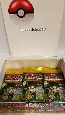 Pokemon Japanese Jungle Booster Pack, box fresh! HOLO