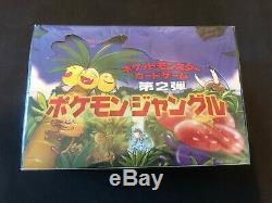 Pokemon Japanese Jungle booster box