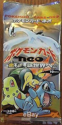 Pokemon Japanese NEO 1 Genesis Booster Pack Lugia Holo