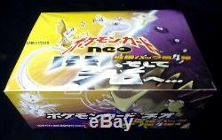 Pokemon Japanese Neo 4 Destiny 2002 Sealed Booster Box Amricons